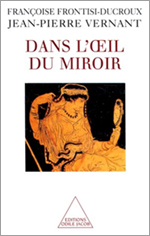 Dans l' œil du miroir
